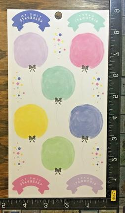 HAPPY BIRTHDAY GLOBES, THE HAPPY PLANNER, ONE SHEET PAPER ST
